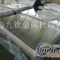5083h321铝板价格