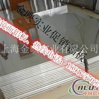 A5052H32铝管规格