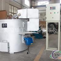 铝合金压铸铸造燃气坩埚熔化炉
