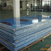 供应5052合金铝板6063纯铝板