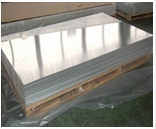 A6165铝板