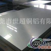 铝合金板2017铝板 2017T451铝板