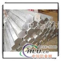 厂家直销2A90 铝板2A90 花纹铝板