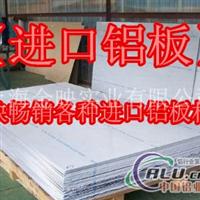 5A05铝管价格、5A05合金管厂家