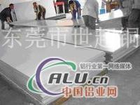 2014超硬铝板 2014T4铝板批发价