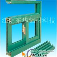 开模生产各种类型铝型材
