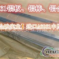 5A02铝管规格、5A02合金管