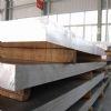 LY8铝合金板