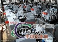 (浙江・江西)铝合金压条锯价格