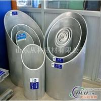 鋁方管+鋁圓管+橢圓管