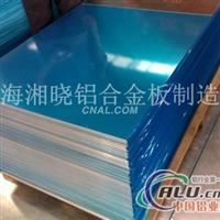 (LF4铝合金)LF4铝合金厂家价格