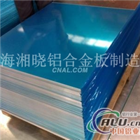 (LF6铝合金)LF6铝合金厂家价格