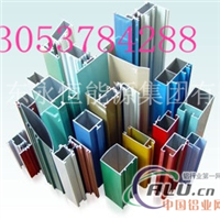 工业铝型材铝型材铝合金型材铝型材规格