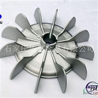 铝铸件铸铝发念头风扇发念头配件