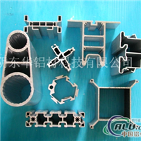 供应各种工业铝型材及开模型材