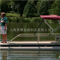 铝合金船,游艇