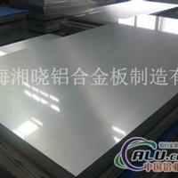 (LF5铝合金)LF5铝合金厂家价格