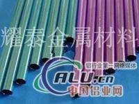 铝合金A1100高韧性高耐磨挤压棒