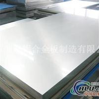 (LF2铝合金)LF2铝合金厂家价格