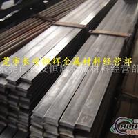 供應太鋼優質純鐵 電工純鐵