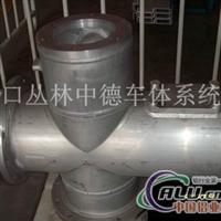 铝合金壳体+铝制外壳加工焊接
