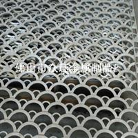 雕花铝板镂空屏风广东驰名品牌