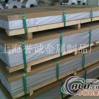 5052H32铝板价格5052抗剪性能
