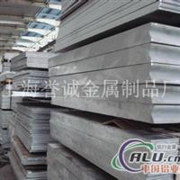 西南铝5A12铝板成分5A12延伸率