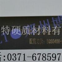 CBN烧结式立方氮化硼切槽刀片