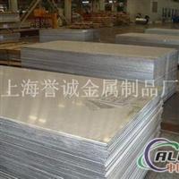 6082T6合金铝板成分 6082铝棒