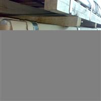 3003铝板直供 15605310782