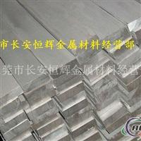 供應太鋼電工純鐵 DT4C 質量靠前