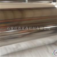 供应铝箔1060胶带箔0.038mm铝箔