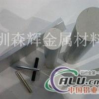 铝合金扁棒,六角铝镁合金棒