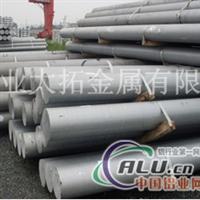 进口3003铝合金板材质