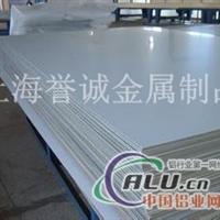 优质5083铝板耐腐蚀性能5083报价