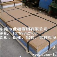 进口6063铝板AL6063铝板质量保证