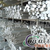 2014T6铝板价格 2014铝型材