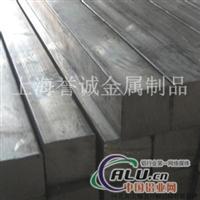 7075铝板成形性能7075铝棒厂家