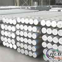 广东7050特厚铝板7050固溶温度