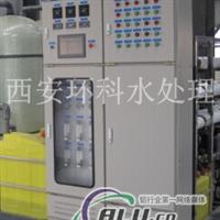 hk系列钛白废酸的回收设备