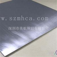 供应进口7075铝板超硬铝板