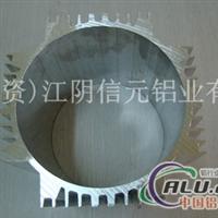供应高精级铝电机外壳型材