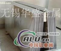 盘锦进口6061T651铝板