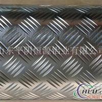 推荐厂家防滑铝板,合金铝板、铝卷