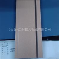 高耐候不退色氟碳喷漆型材
