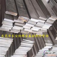 供應太鋼電磁純鐵 電工純鐵