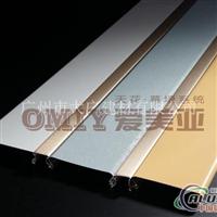 防风铝扣板铝合金条形扣板