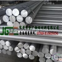 7050平直鋁棒 光亮鋁棒 精磨鋁棒