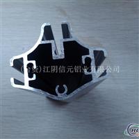 供应优质办公家具装饰铝型材